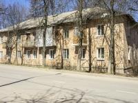 Сергиев Посад, Куликова ул, дом 20