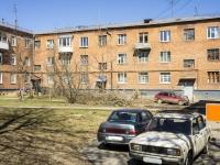 Сергиев Посад, Куликова ул, дом 23