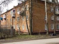 Сергиев Посад, Красный пер, дом 1
