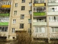 Сергиев Посад, Красный пер, дом 3