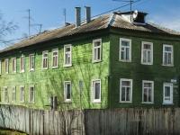 Сергиев Посад, Громова ул, дом 28