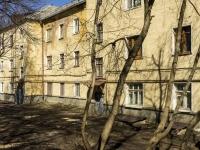 Сергиев Посад, Школьная ул, дом 10