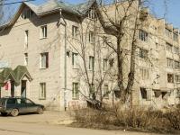 Сергиев Посад, Школьная ул, дом 13