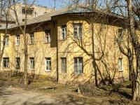 Сергиев Посад, Школьная ул, дом 15