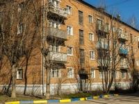 Сергиев Посад, Школьная ул, дом 21