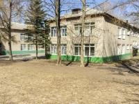 Сергиев Посад, Маяковского ул, дом 21