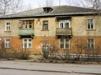 Сергиев Посад, Стахановская ул, дом 1