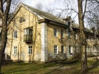Сергиев Посад, Стахановская ул, дом 2