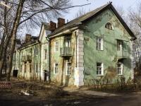 Сергиев Посад, Стахановская ул, дом 4