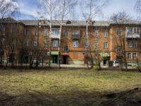 Сергиев Посад, Стахановская ул, дом 7