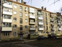 Сергиев Посад, Стахановская ул, дом 8