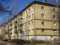 Сергиев Посад, Толстого ул, дом 2