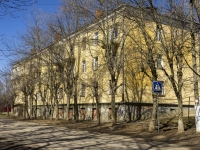 Сергиев Посад, Толстого ул, дом 8