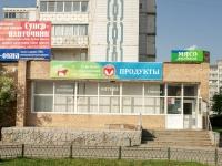 Сергиев Посад, Глинки ул, дом 8
