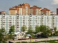 Сергиев Посад, Глинки ул, дом 17