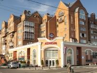 Sergiyev Posad, alley Zeleny, house 13. Apartment house
