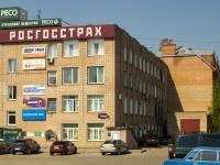 Sergiyev Posad, Zeleny alley, house 15. office building