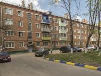 Сергиев Посад, Инженерная ул, дом 10