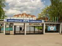 Сергиев Посад, Матросова ул, дом 2
