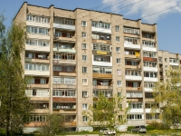 Sergiyev Posad, road Novouglichskoe, house 7. Apartment house