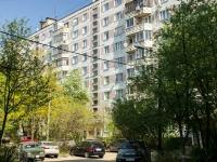 Sergiyev Posad, Novouglichskoe road, house 11. Apartment house