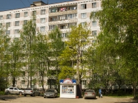 Sergiyev Posad, road Novouglichskoe, house 13. Apartment house