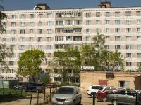 Sergiyev Posad, road Novouglichskoe, house 15. Apartment house