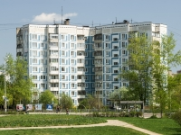 Sergiyev Posad, road Novouglichskoe, house 32. Apartment house