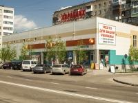 Sergiyev Posad, road Novouglichskoe, house 36Б. store