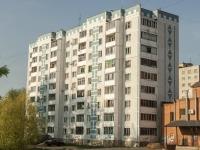 Sergiyev Posad, road Novouglichskoe, house 53. Apartment house