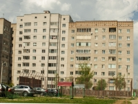 Сергиев Посад, Осипенко ул, дом 2