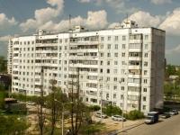 Сергиев Посад, Осипенко ул, дом 4