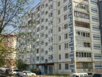 Сергиев Посад, Чайковского ул, дом 7
