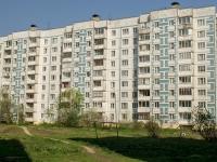 Сергиев Посад, Чайковского ул, дом 9