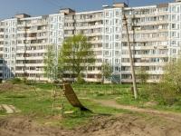 Сергиев Посад, Чайковского ул, дом 11