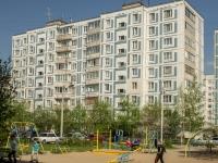 Sergiyev Posad, Chaykovsky st, 房屋13А