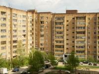 Сергиев Посад, Фридриха Энгельса ул, дом5