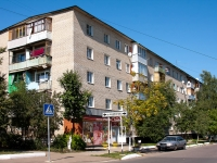 Stupino, Andropov st, house 16. Apartment house with a store on the ground-floor