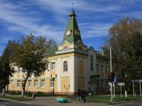 斯图皮诺, Andropov st, 房屋 50. 口腔医院