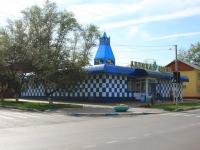 Stupino, drugstore Лекарь, Andropov st, house 53