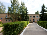"""Ступино, детский сад №24 """"Сказка"""", улица Андропова, дом 63А"""