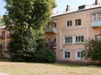 Stupino, Kuybyshev st, house 10. Apartment house