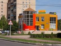 Ступино, торговый центр Цветной бульвар, улица Куйбышева, дом 26А