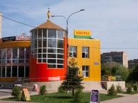 Stupino, shopping center Цветной бульвар, Kuybyshev st, house 26А