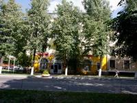 Ступино, Куйбышева ул, дом 26
