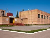 Stupino, sport center Прогресс, Kuybyshev st, house 60