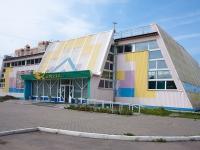 Stupino, sport center Сокол, Kuybyshev st, house 63А