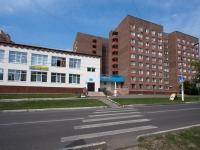 Ступино, улица Куйбышева, дом 63. многофункциональное здание