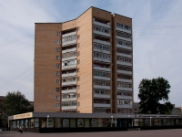 Stupino, Kalinin st, house 11. Apartment house