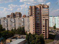Stupino, Kalinin st, house 19. Apartment house